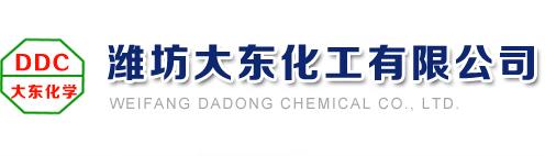分散剂、消泡剂专业生产厂家